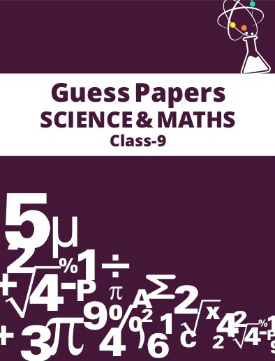 HOTS' Maths and Science Questions Papers for CBSE Class 9 & 10