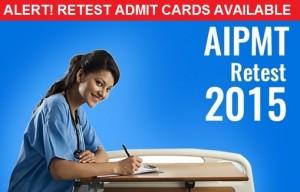 aipmt retest 2015 retest admit cards available