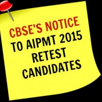 cbse-notice-for-aipmt-retest-2015