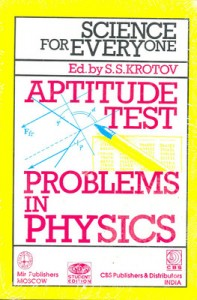 Problems in Physics book for IIT JEE