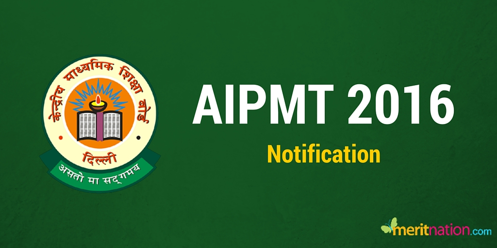 AIPMT 2016 Notification