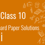CBSE Board Paper class 10 Hindi