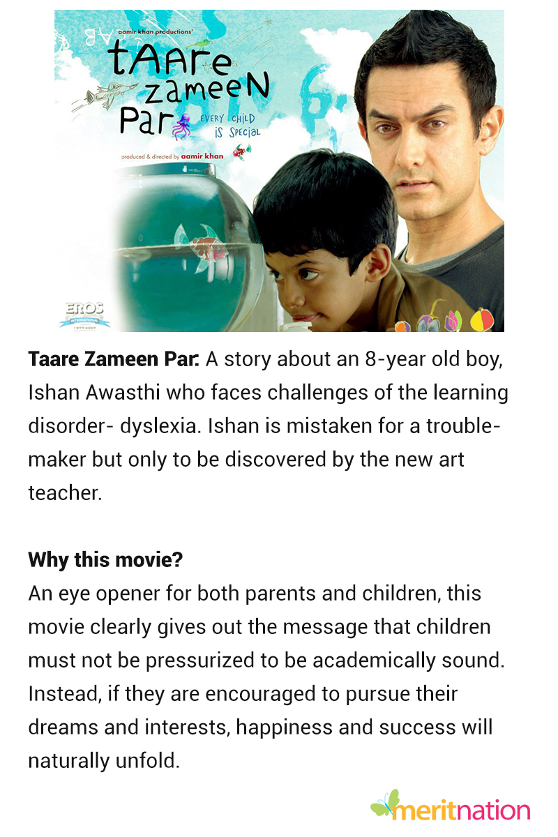 taare zameen par movie (1)