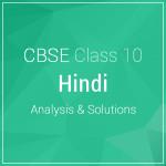 Class 10-Hindi