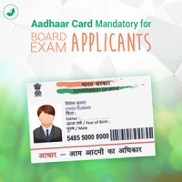 aadhar card board exam