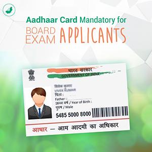 aadhar card board exam