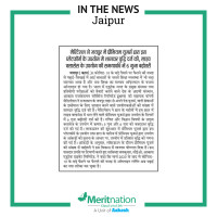 press release 2020_Jaipur_2