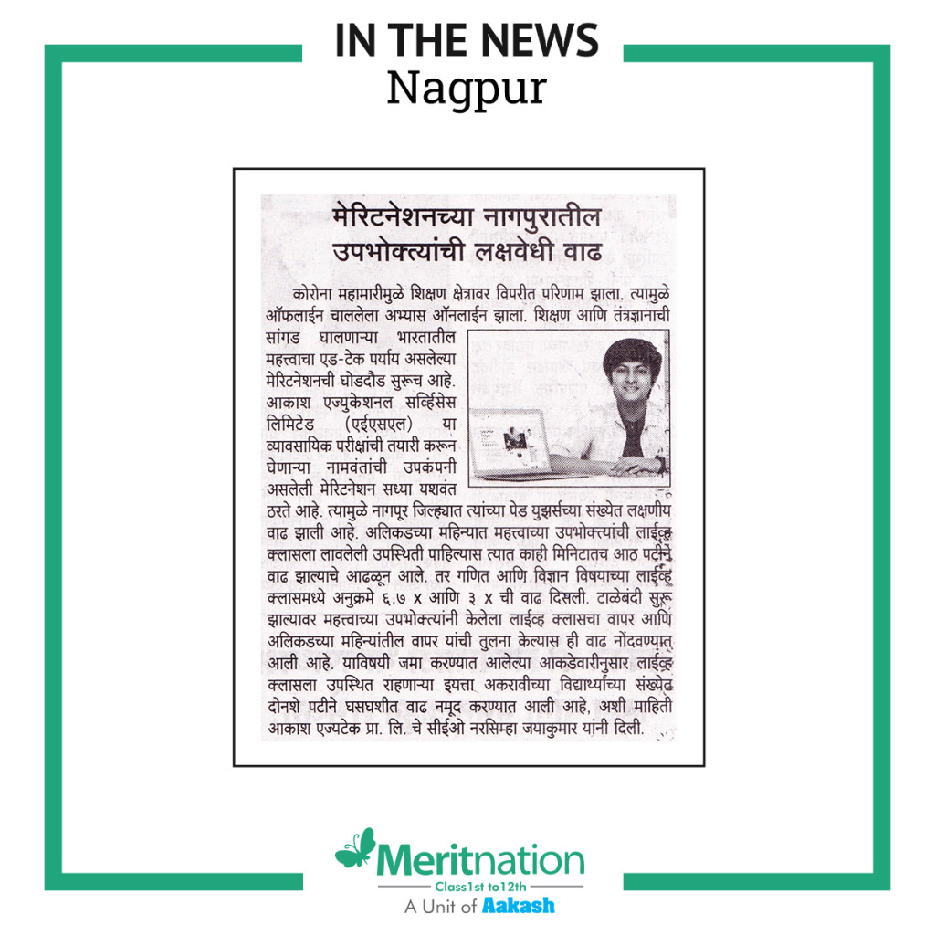 press release 2020_Nagpur_1
