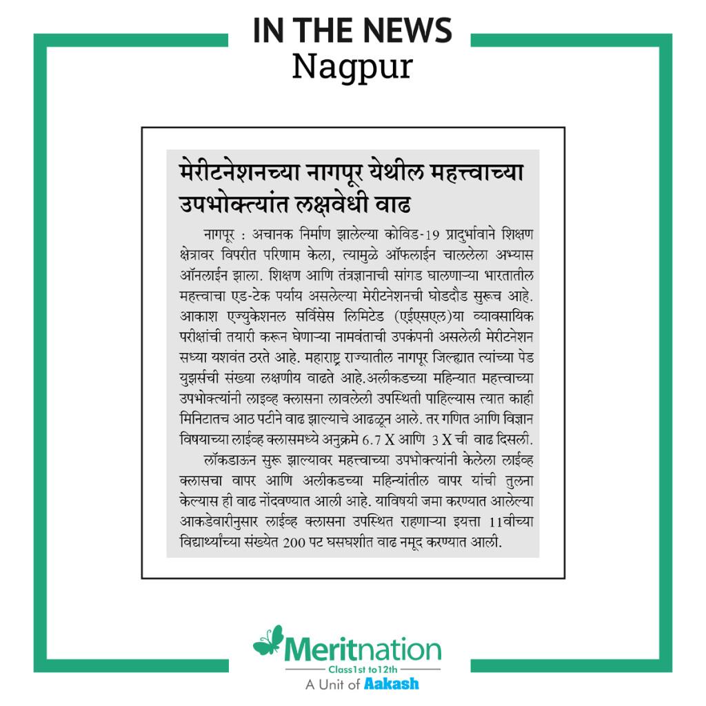 press release 2020_Nagpur_2