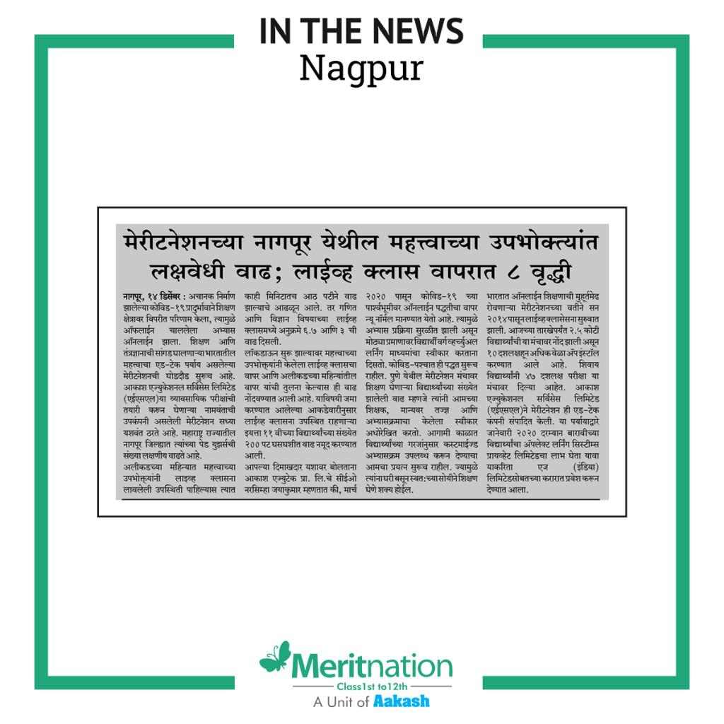 press release 2020_Nagpur_4