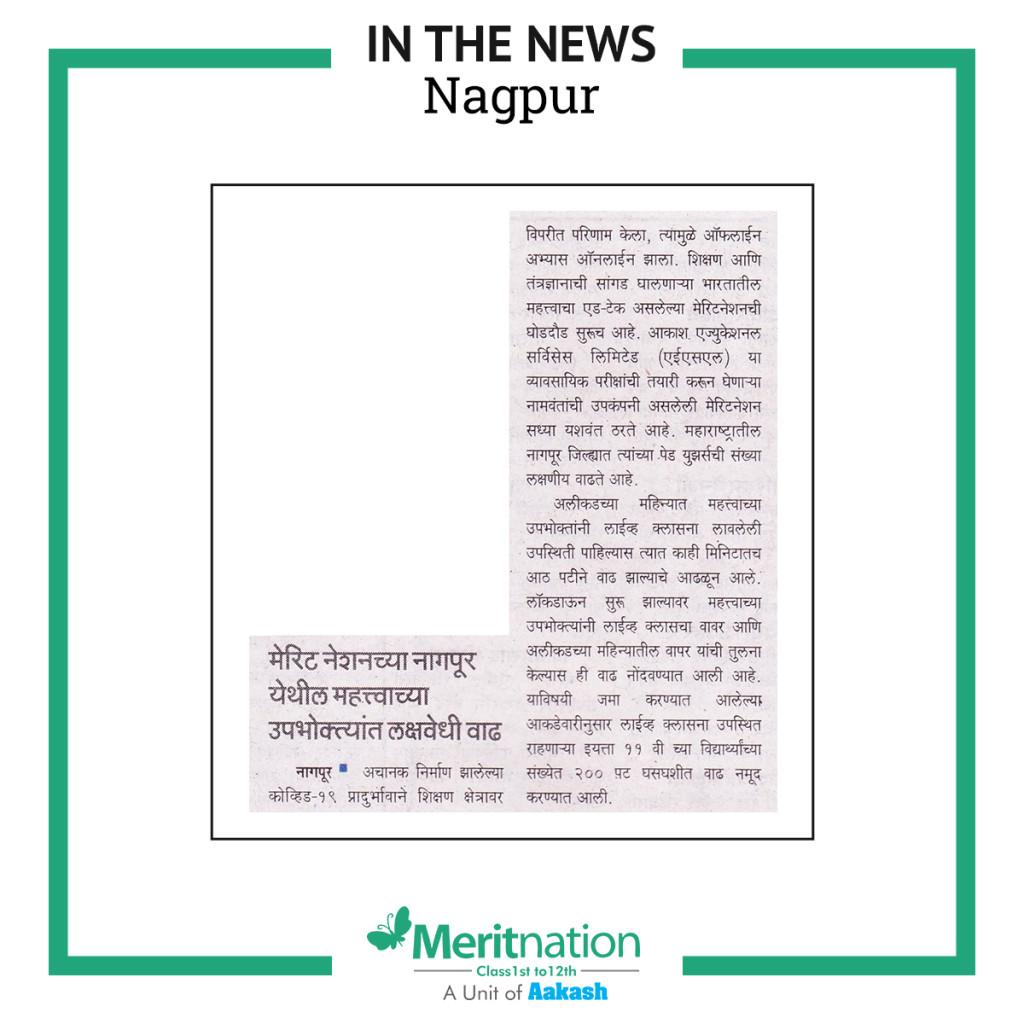 press release 2020_Nagpur_5