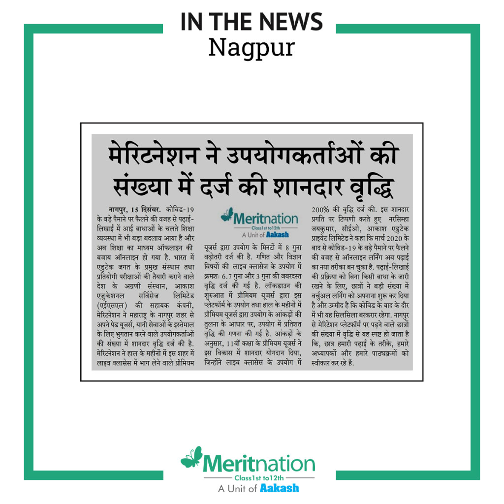 press release 2020_Nagpur_5-2