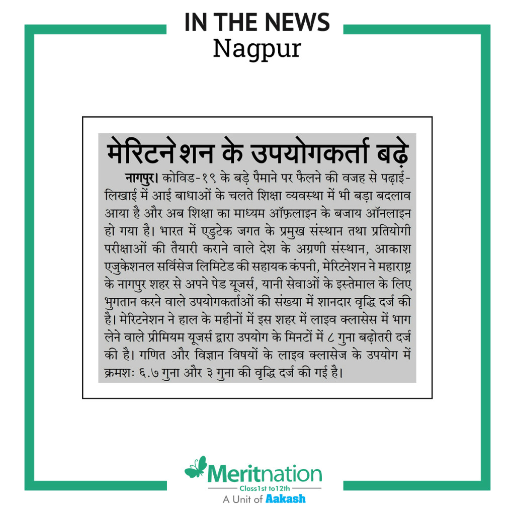 press release 2020_Nagpur_6