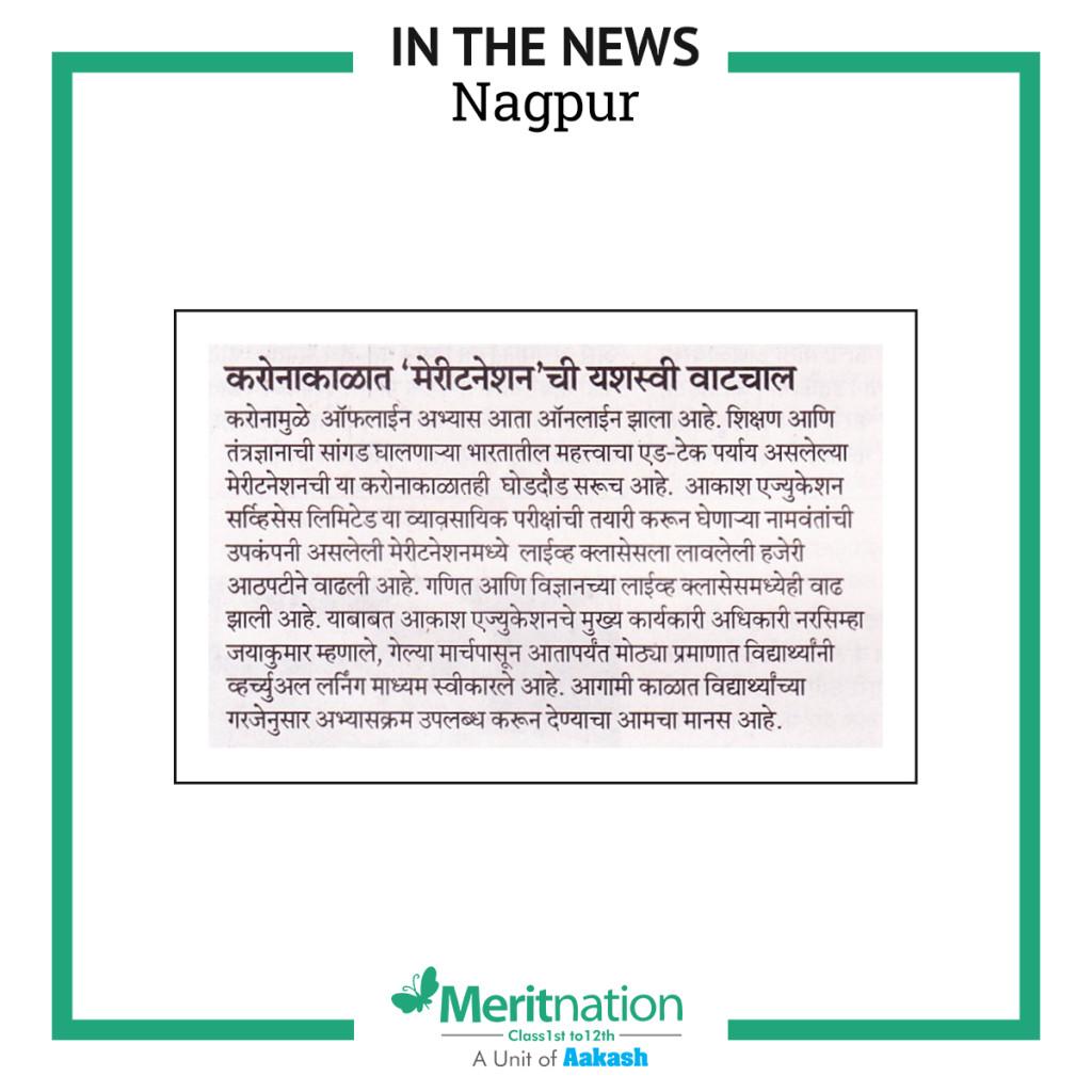 press release 2020_Nagpur_7