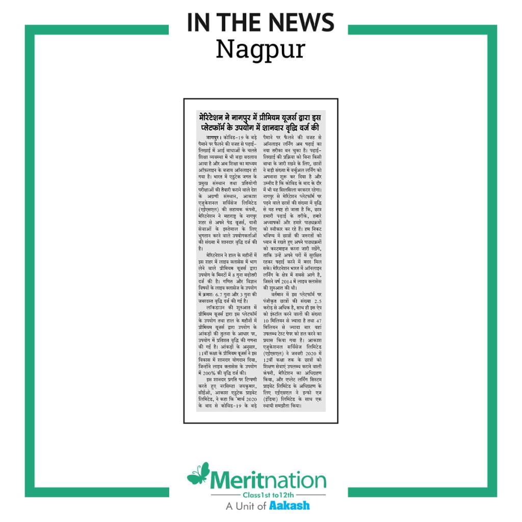press release 2020_Nagpur_8