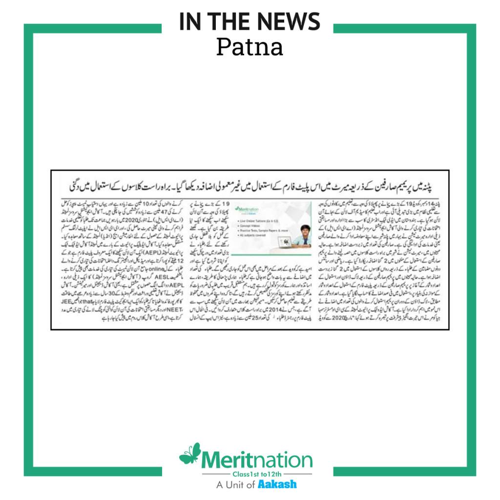 press release 2020_Patna_1