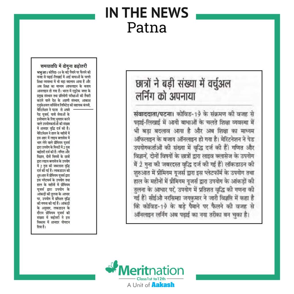 press release 2020_Patna_2