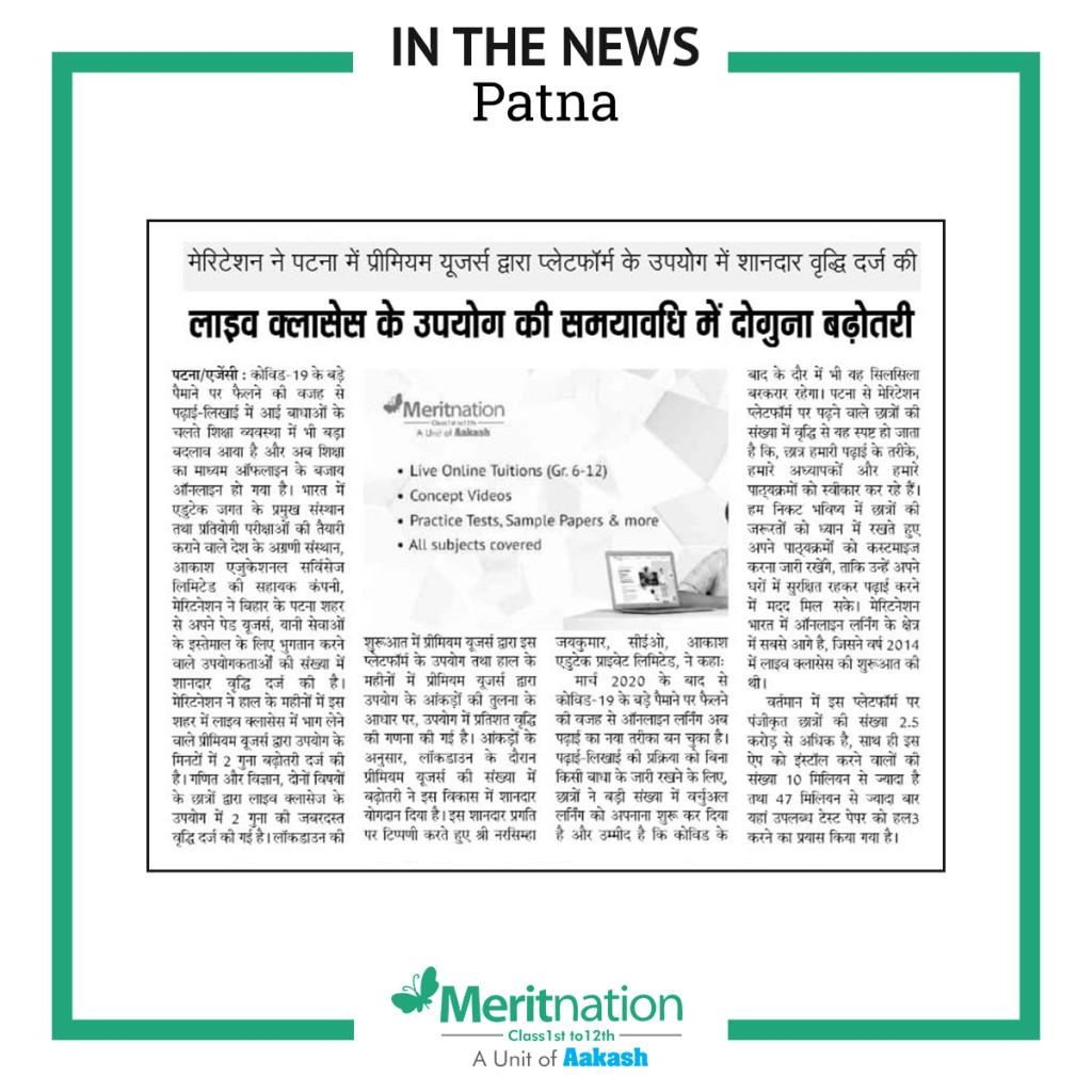 press release 2020_Patna_4