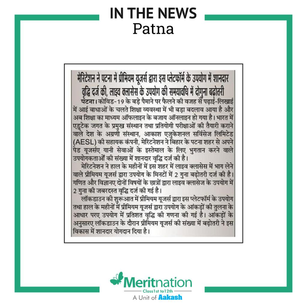 press release 2020_Patna_5
