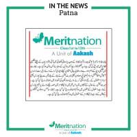 press release 2020_Patna_7