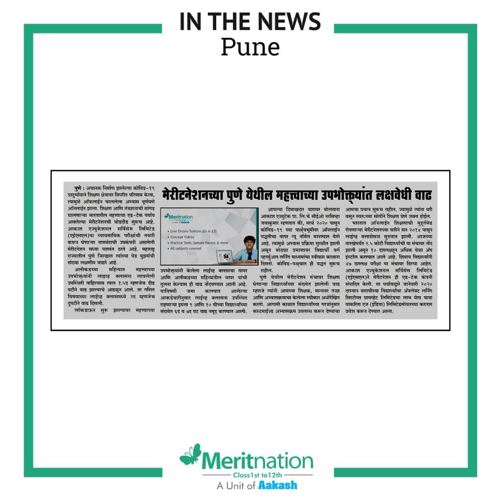 press release 2020_Pune_1